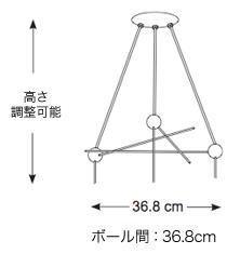 バブルランプ 組み立て方