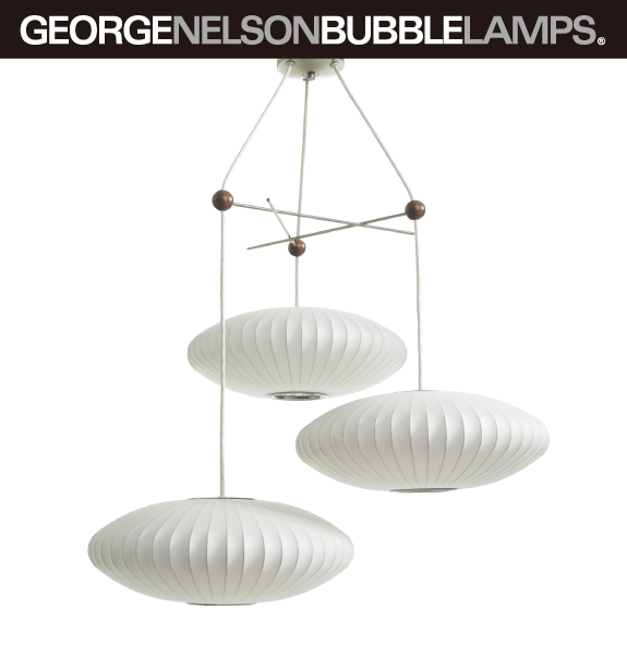 Bubble Lamp Triple Bubble Lamp Fixture ホワイトバック