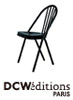 DCW EDITIONS バナー